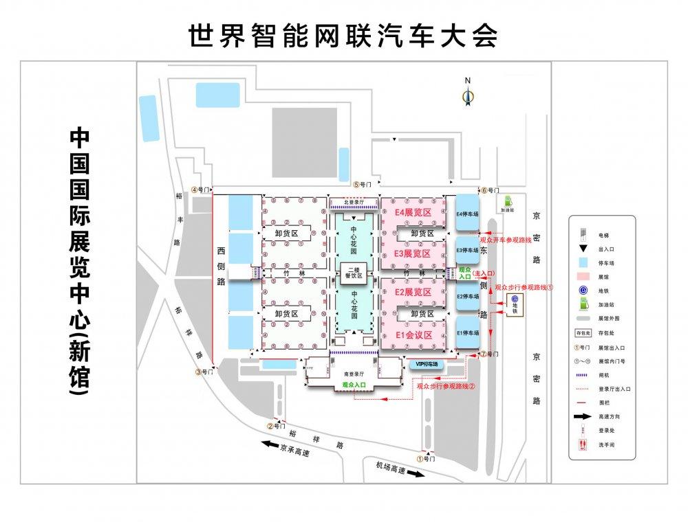 2020北京展会线路图.jpg